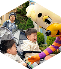 Everland Invitation Event