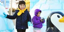 테마파크, 제대로 즐기려면 겨울을 노려라!