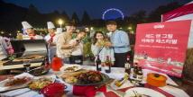 에버랜드, '세계 음식 문화 축제' 연다