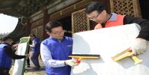 삼성물산 리조트부문, '문화재 지킴이' 봉사활동