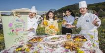 에버랜드, 유채꽃과 함께 하는 '한식 문화 축제' 개최