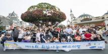 희귀·난치질환 가족 1천명 에버랜드서 가을 소풍