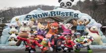 에버랜드, 겨울축제 'Big 3' 특별 공연 인기