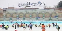 봄단장 마친 캐리비안 베이, 21일부터 순차 오픈