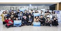 삼성물산, 조경 디자인 공모전 시상식 개최
