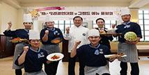에버랜드 신메뉴 개발 '요리 경연대회' 개최