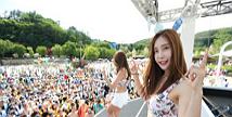 캐리비안 베이, 메가 웨이브 페스티벌 개최