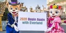 에버랜드, 2020년 새해 '스노우 파크' 변신